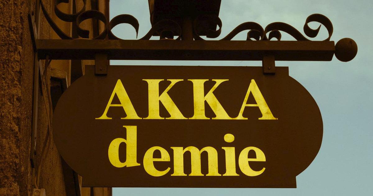 Silvester in der AKKA Paderborn